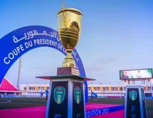 نهائي كأس رئيس الجمهورية بالملعب الأولمبي (FFRIM)
